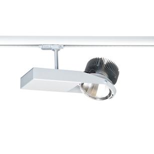 LED-Aufbaustrahler-für-3-Phasen-Stromschiene-CARDANO®-Spot-Uno-Weisse-Energieeffiziente-Aufbauleuchte-LECAR