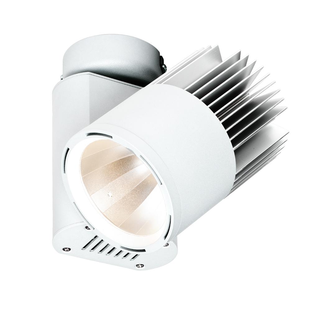 LED-Deckenanbaustrahler-LECAR-Mini-Tube-Generation-2-Weiss