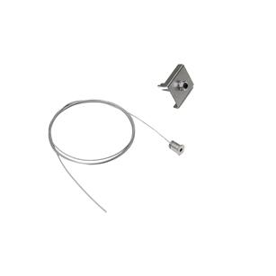 Seilabhängung-CARDANO®-PROFILSYSTEM-LECAR--307x307